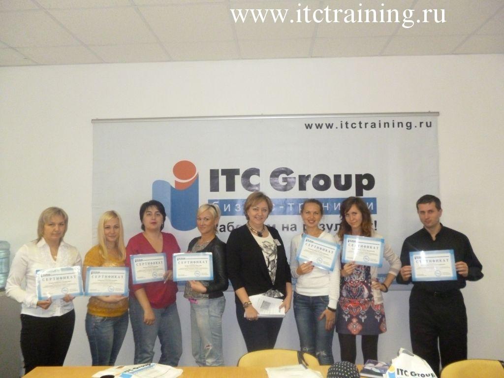Миграционный учет москва семинар регистрация ооо если один из учредителей иностранный гражданин