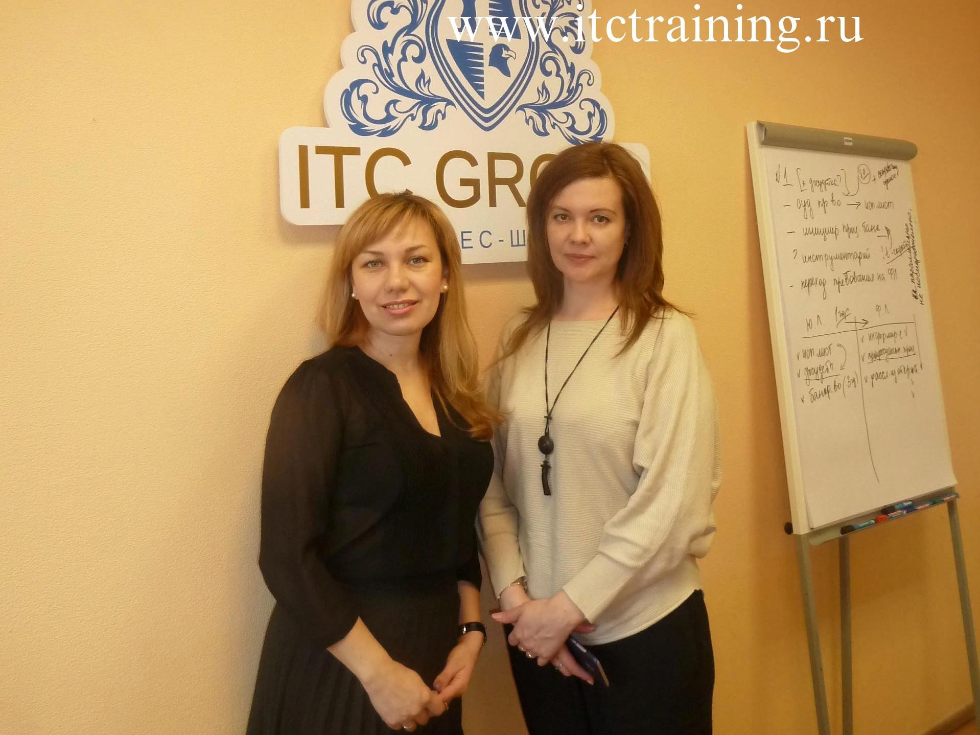семинары банкротство москва